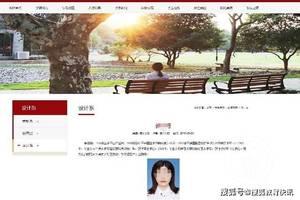 杭师大被指论文抄袭女教师让举报者删帖学校已介入调查