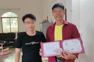 广东一高考生伪造清华录取通知书骗家长,当地回应:小孩作秀
