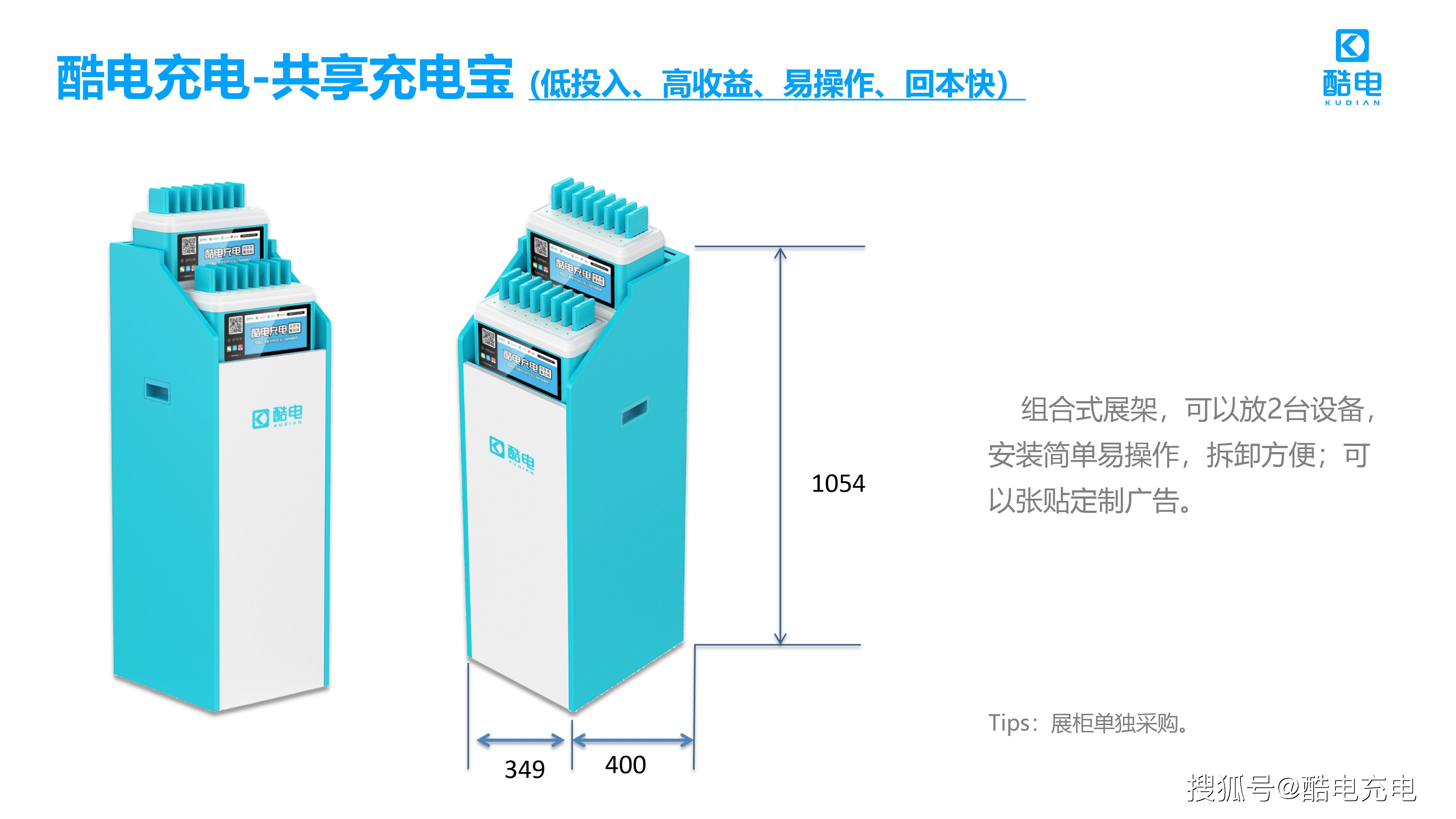 """共享充电宝:共享经济不是万能胶水,贴啥都能""""百合""""!"""