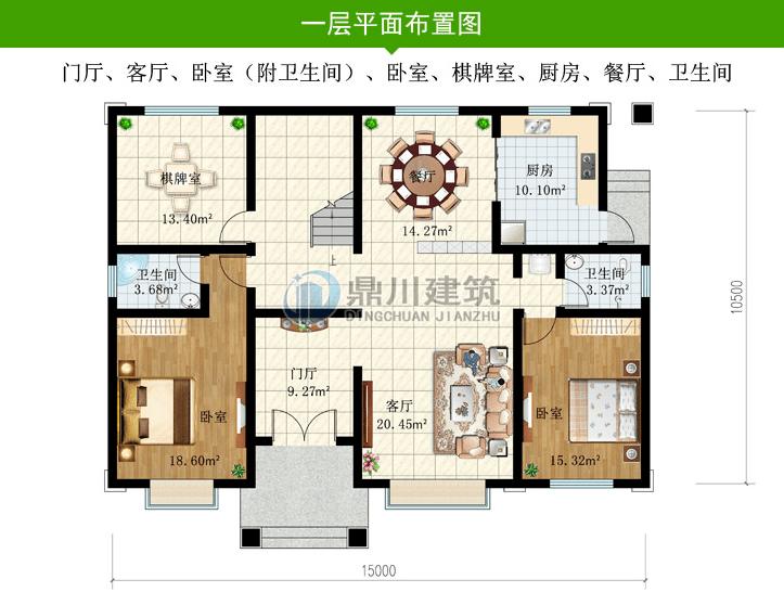新农村二层别墅设计 编号:dc0416  结构形式:砖混结构  主体造价:36