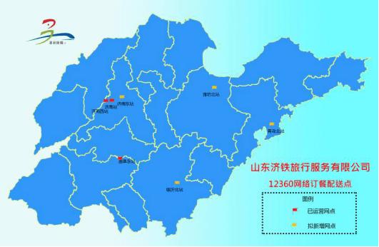 加开班列,电子客票.中国铁路济南局发布13项新举措图片