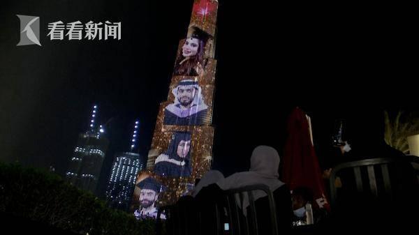 不留遗憾!迪拜一大学将毕业生照片投上地标庆祝