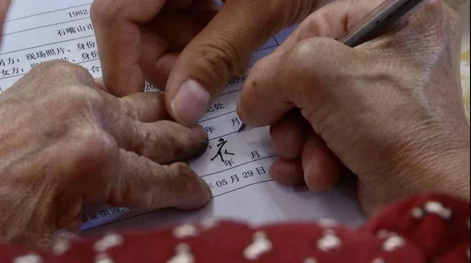 """银川涉事民政局回应""""盲人练一年字才办成离婚"""":没有为难人"""
