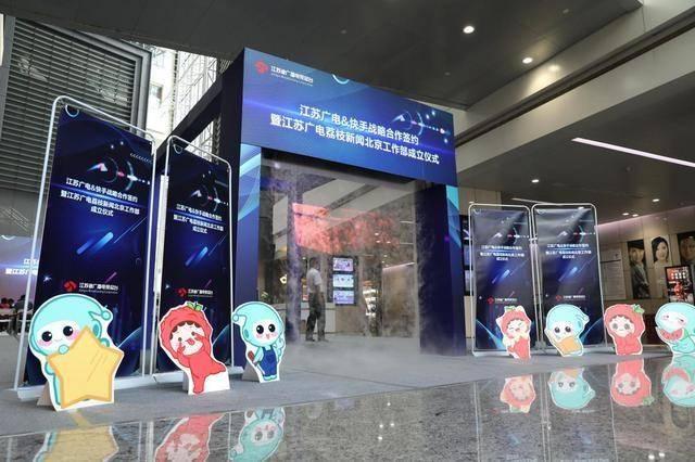 """快手签约江苏广电""""快up""""融媒计划"""