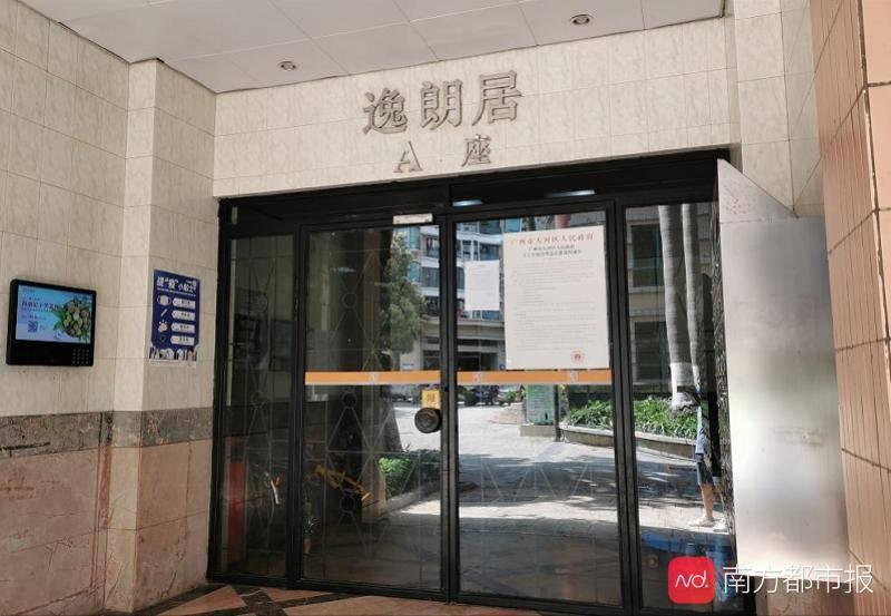 广州老楼加电梯被违建卡住:拆违后批准加装,但二楼业主也有话说