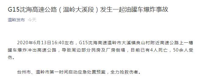 每经20点丨多方回应:为何进口水产品检疫暂不包括新冠病毒检测;最新!北京已有4个街道升级为中风险地区,涉及西城、丰台、房山3区