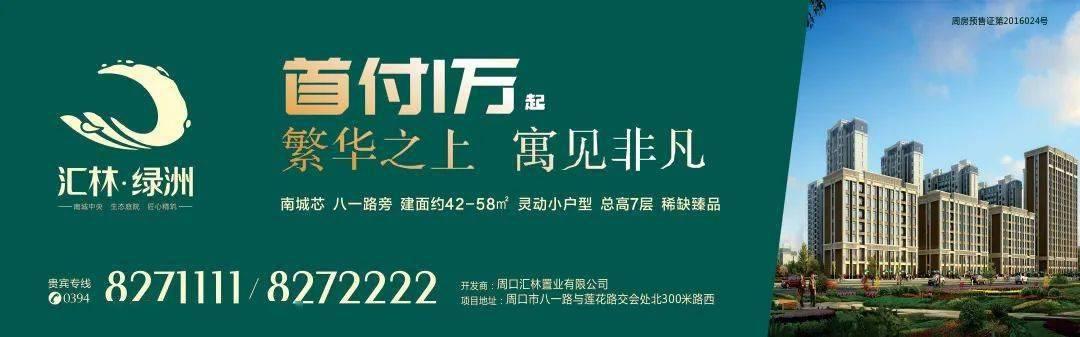 最新!两名周口籍患者在北京确诊!