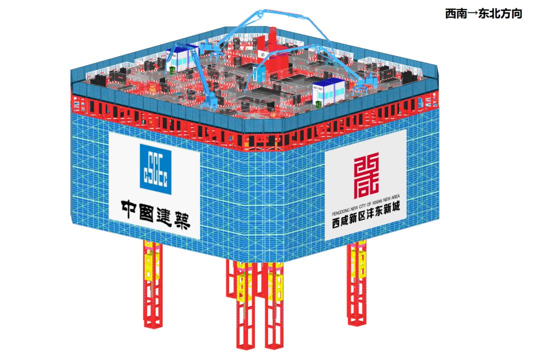 """全新一代""""空中造楼机""""诞生!见识""""西北第一高楼""""先进建造技术设备!"""