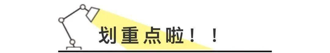 【get新技能】现在还不会剥荔枝你就out啦!