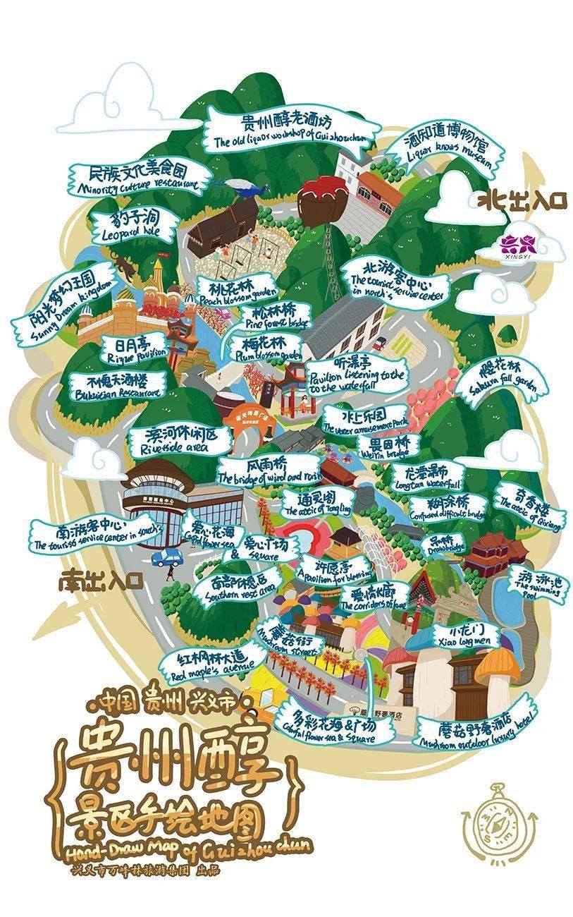 贵州兴义自己的手绘地图,旅游跟着打卡太赞了