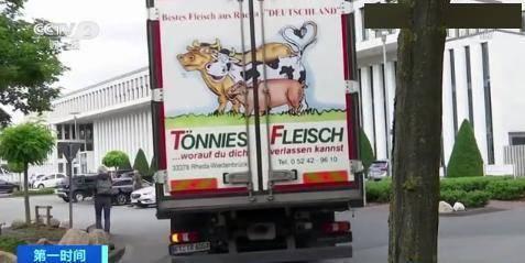 """德国最大肉联厂感染人数升至1331人,低温、潮湿、聚集是""""罪魁""""?民众示威:违反劳动法和动物福利法_德国新闻_德国中文网"""