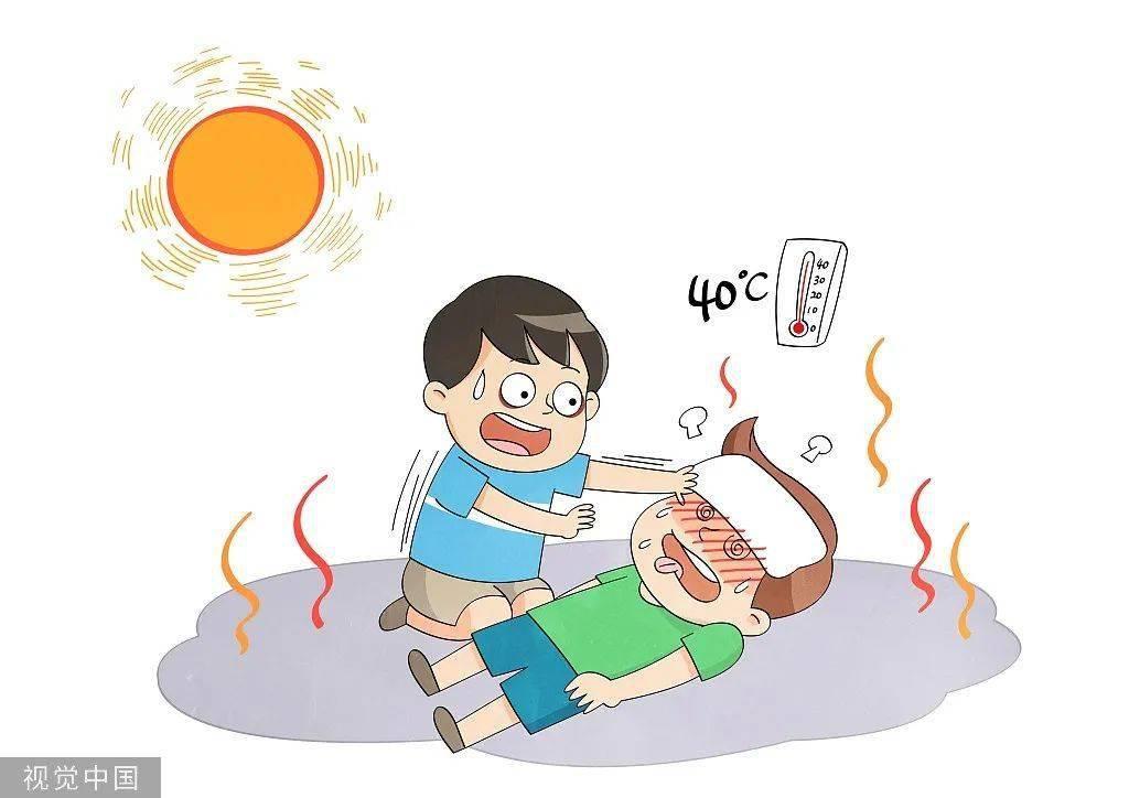 夏季多出汗能减肥吗?快看看防暑降温的十大误区你中了几个 减肥误区 第4张