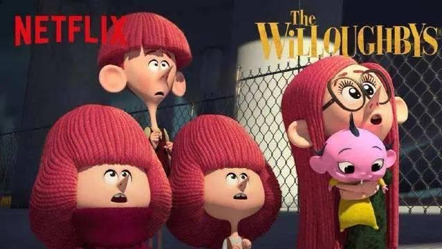 威洛比家的孩子们