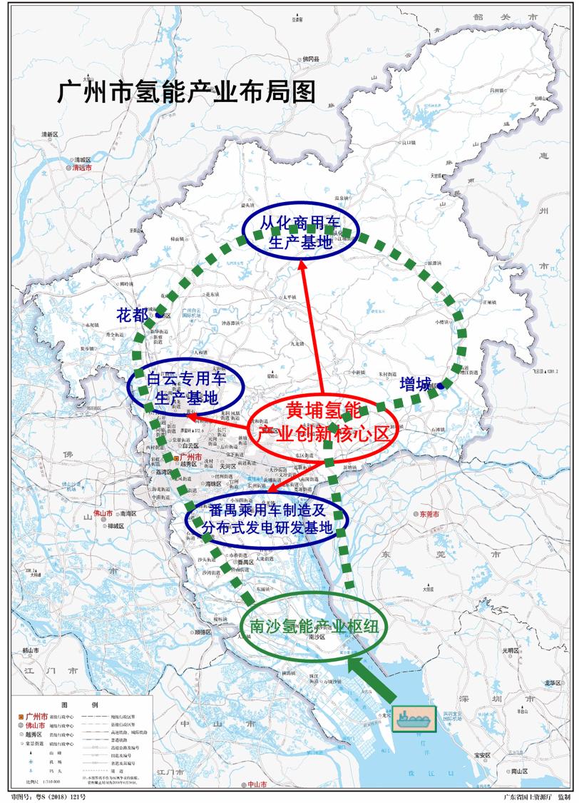 2022年广州氢能产业产值预计超200亿元