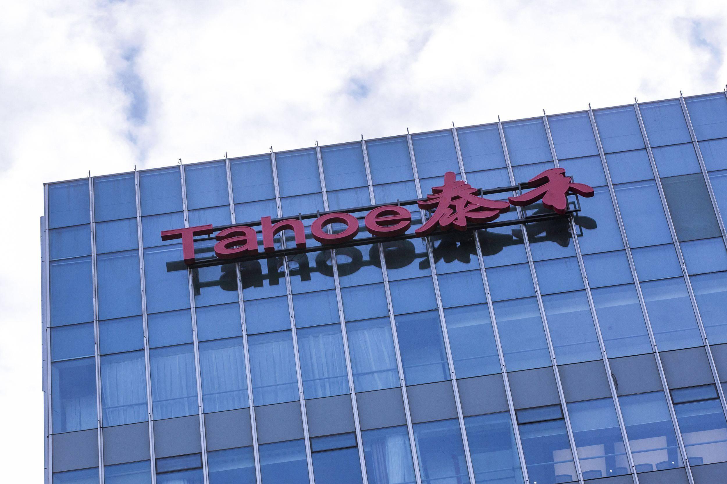 泰禾预计未来一年对子公司新增担保672亿,多数负债超七成