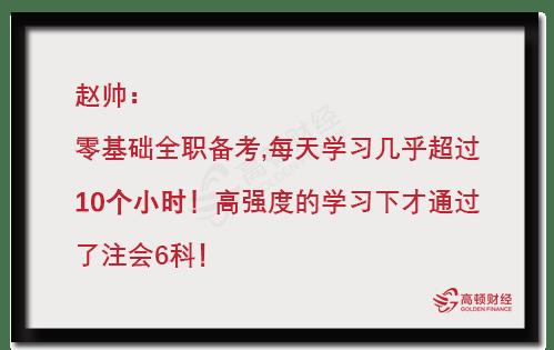 53岁李若彤、33岁赵丽颖健身照曝光,普华永道审计师三年拿下两张CPA:自律才是人生最大的捷径! 动作教学 第13张