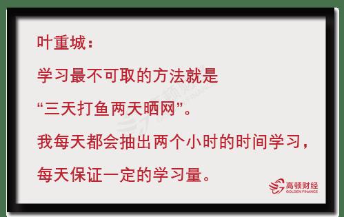 53岁李若彤、33岁赵丽颖健身照曝光,普华永道审计师三年拿下两张CPA:自律才是人生最大的捷径! 动作教学 第15张
