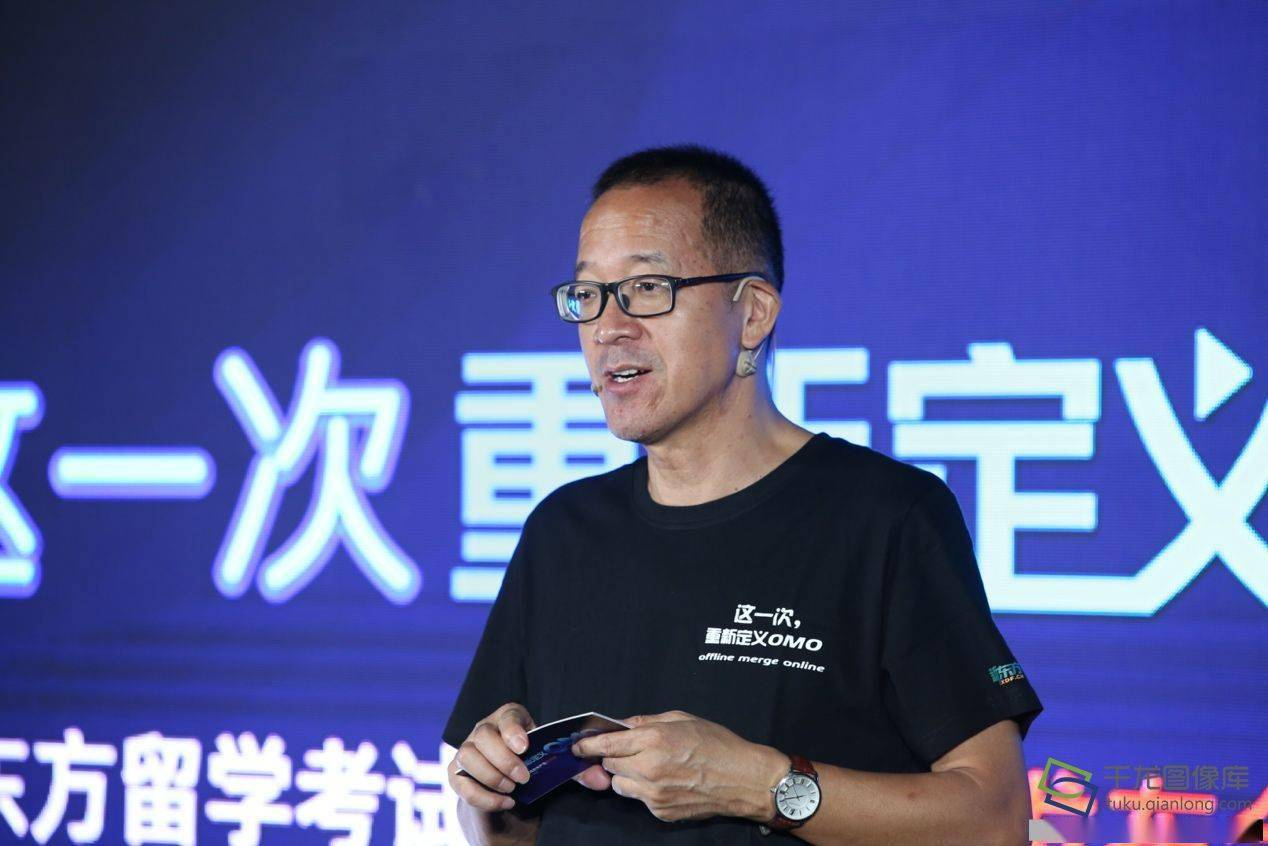 新东方留学考试融合态产品发布,俞敏洪定义OMO培训行业新模式