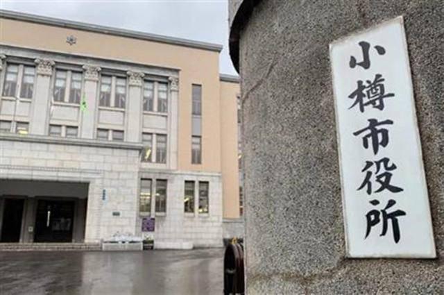 日本娱乐场所发生集体感染,33人确诊已有1人死亡  span class=