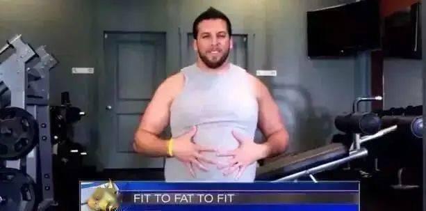 从肌肉男到死胖子,再从死胖子到肌肉男!看完你就知道减肥有多难了! 中级健身 第21张