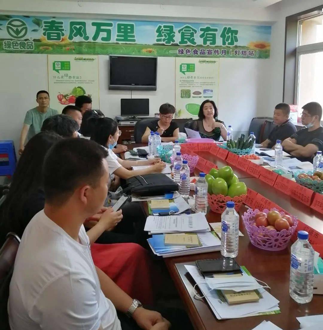 500彩票官方网站:绿色食品宣传月活动在灯塔市举行