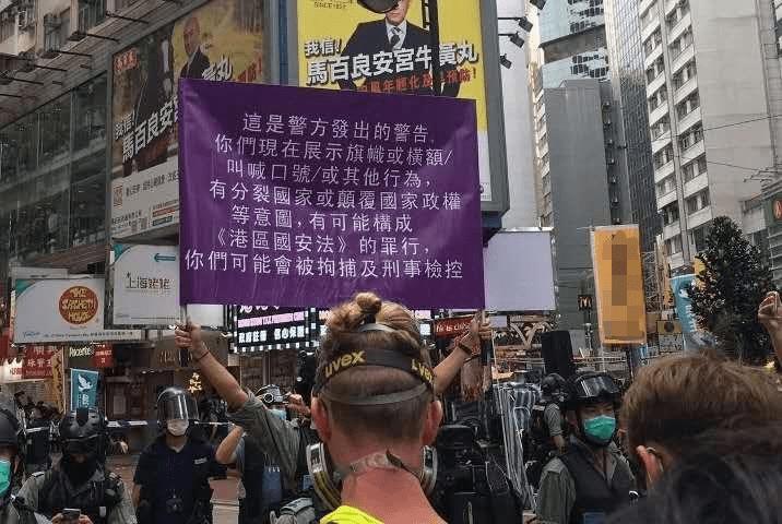 """港版国安法生效后首例!香港一男子背囊藏""""港独""""旗被拘捕"""