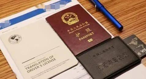 我们的驾照可以在哪些国家使用?看到名