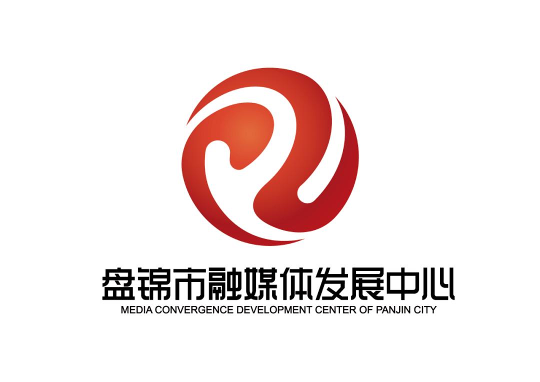 盤錦市融媒體發展中心品牌形象VI標識啟用