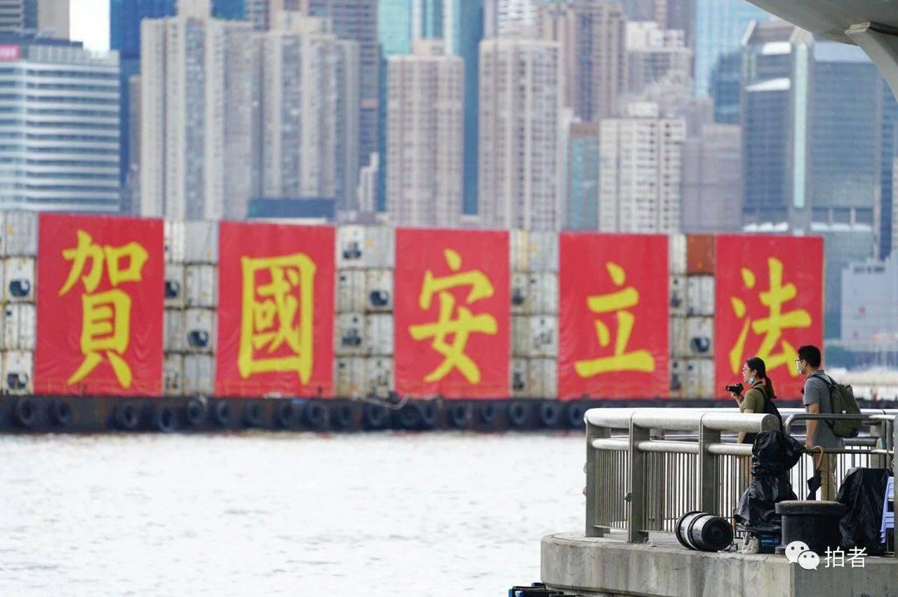 香港回归23周年