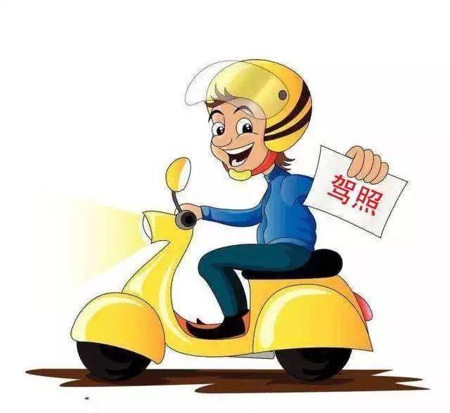 "<strong>7月下旬,浦城县公安局交警大队发起了一场针对""无证车辆""的</strong>"