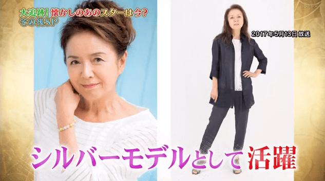 一年间经历了爆红、丧夫和抑郁症,这位日本女星的过往称得上波澜壮阔…