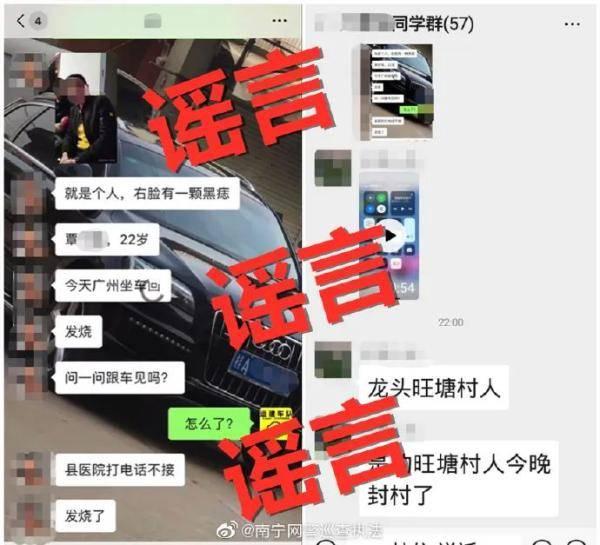 一男子在广州因发热被隔离,擅自离开去向不明?真相来了...