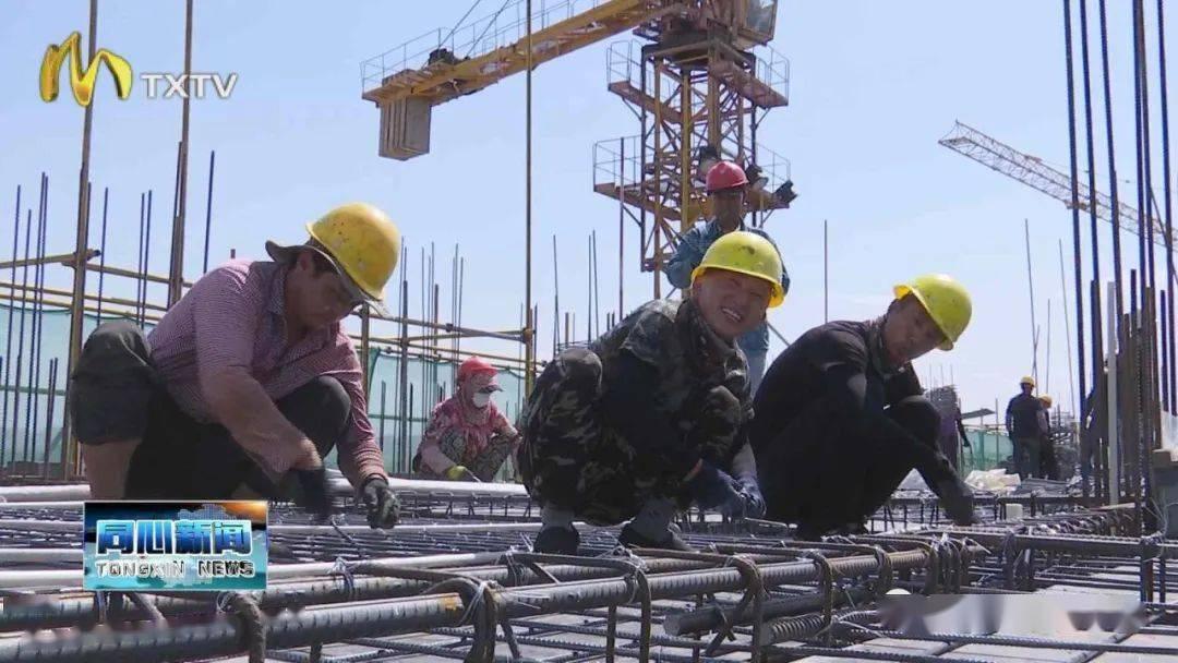 建筑工人:大都市的美丽是用汗水打造的