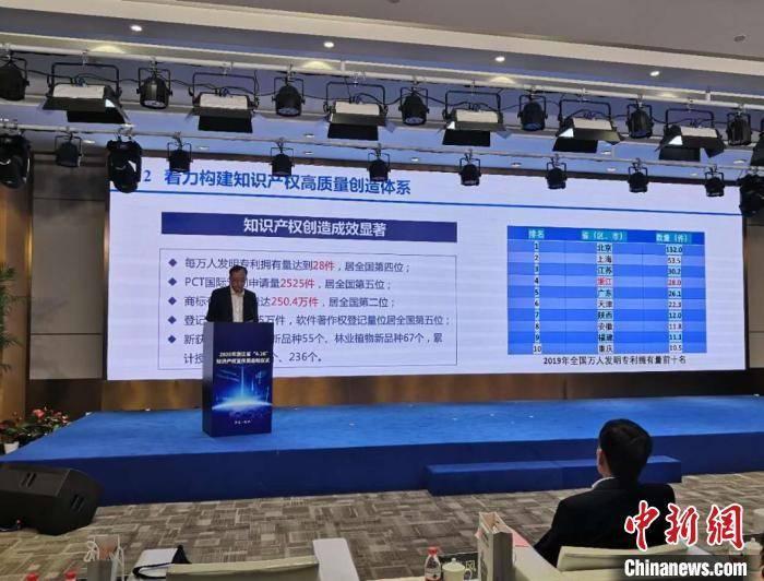 """浙江开通知识产权保护""""直通车"""" 为需求企业保驾护航"""