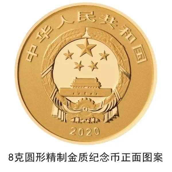 这套纪念币带你穿越五千年,约吗?