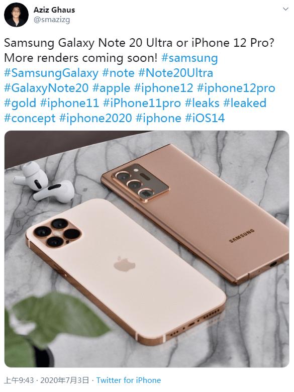 传iPhone 12 Pro Max将推出新配色:这个金色看起来怎样