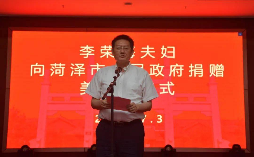 点赞!李荣海夫妇将美术馆及碑廊建筑无偿捐赠给市政府