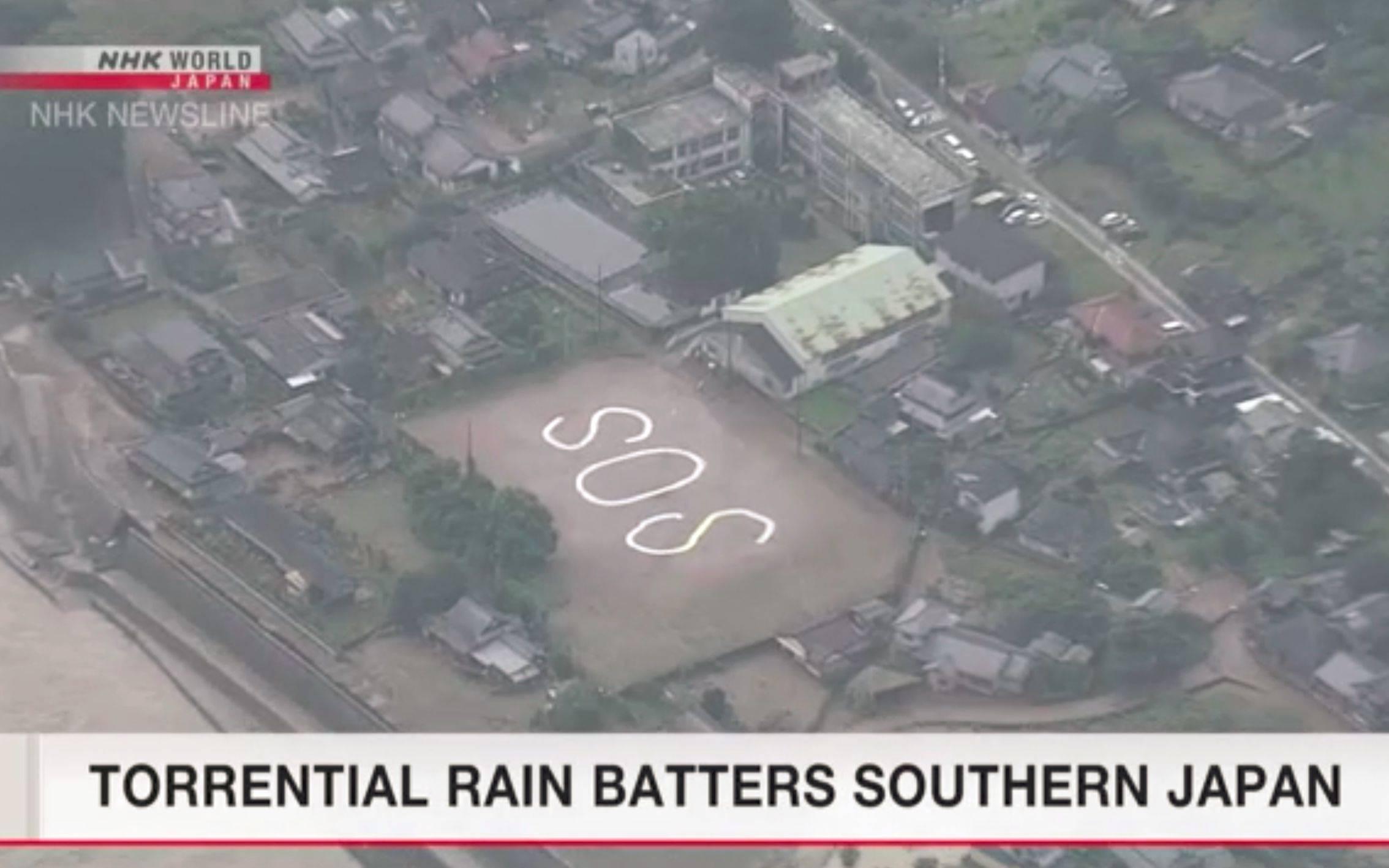 日本西南部暴雨导致洪灾、泥石流,至少16人死亡