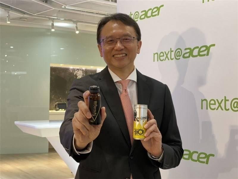 卖电脑的Acer开始跨界:从今天起它还会卖饮料