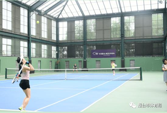 """2020""""桃李春风杯""""烟台市网球赛战幕开启!"""