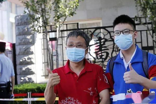 """专家点评来了!北京高考作文:抗疫""""藏""""在考题中"""