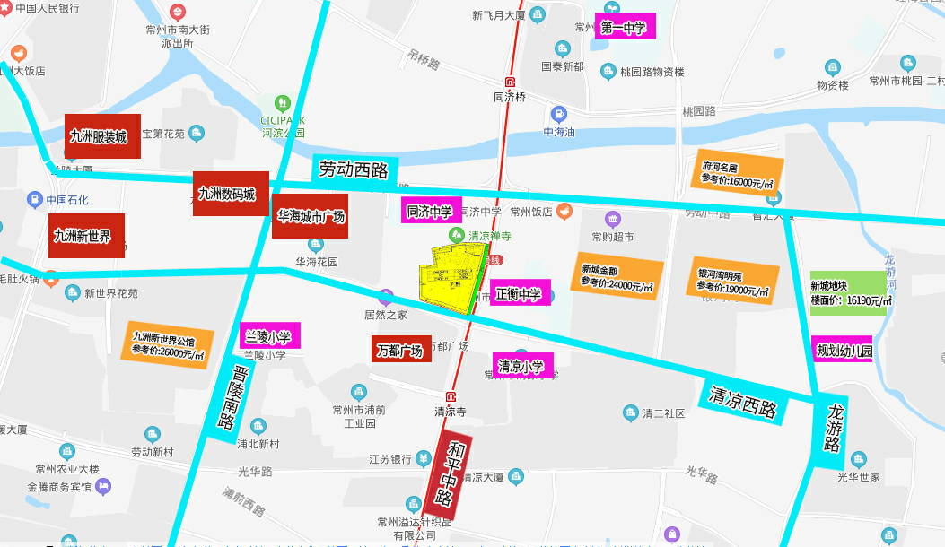 距九洲新世界仅1公里,兰陵将出新地铁地块.有人预言:地价2万+/㎡图片