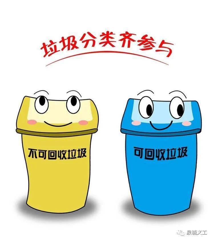 """东关街道历园新村社区开展垃圾分类""""我先行""""宣传活动"""