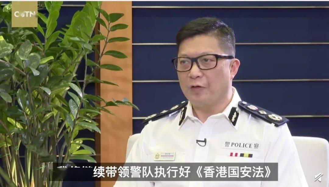"""周庭认罪!""""港独""""组织解散内幕曝光…"""