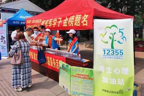 http://www.ddhaihao.com/dandongfangchan/80388.html