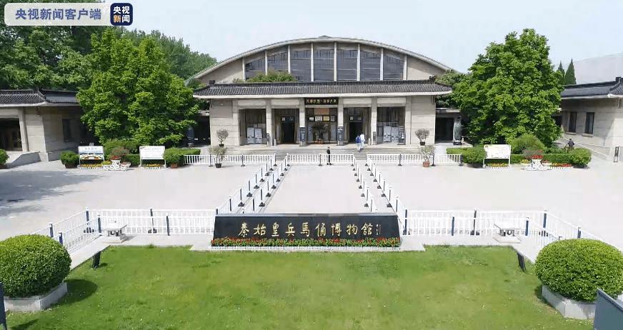 秦始皇陵保护条例修订草案公布禁建山寨人造景观