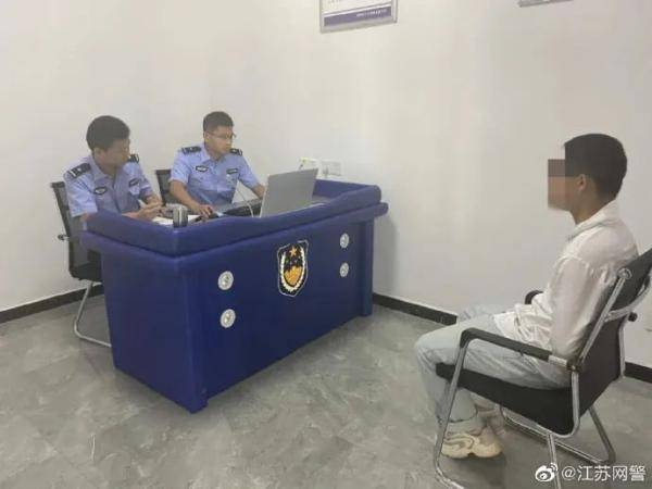 19岁男子发表不当言论侮辱牺牲民警,拘留!