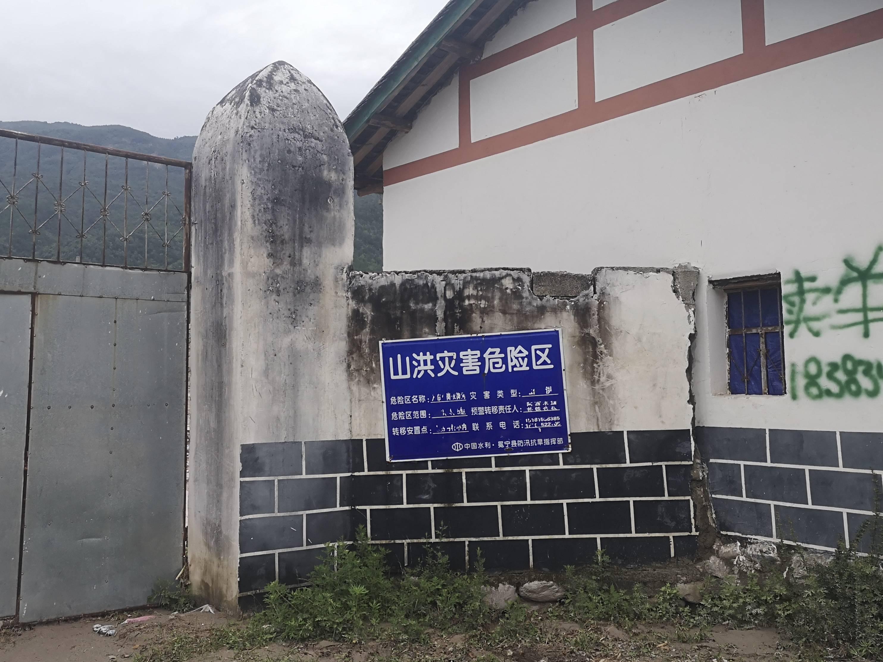 冕宁暴雨生死6小时:山洪夜袭,四千余村民何处逃生?