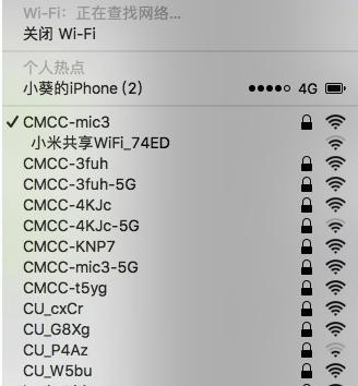 """我家WiFi名字后面有个""""5G"""",是不是网速会超快?"""