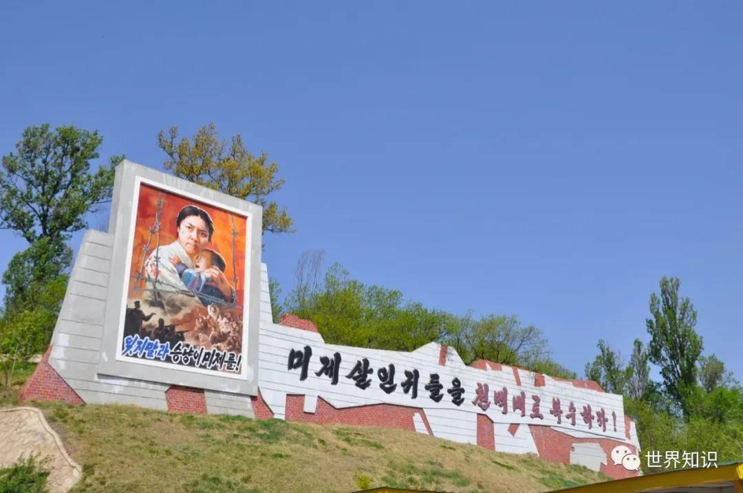 """李枏:""""美帝像蛆虫一样爬进朝鲜,实施了无法言说的暴行"""""""